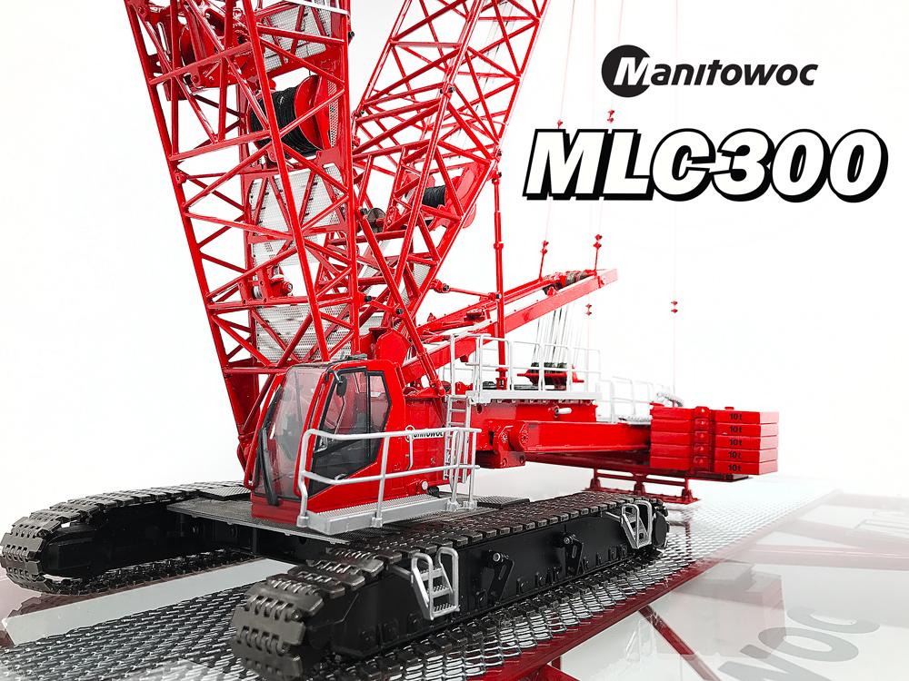 manitowoc mlc300 reader survey
